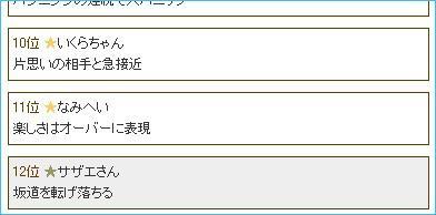 2005y12m17d_124853793.jpg